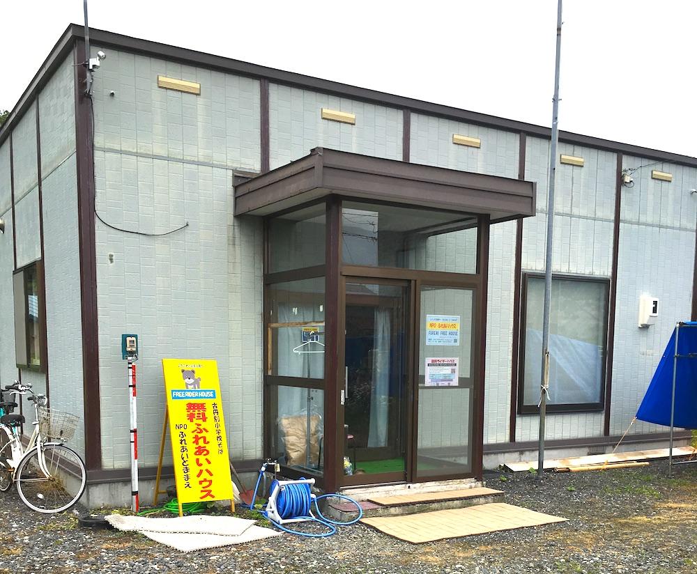 苫前ライダーハウス(NPOふれあいハウス) 北海道苫前町   ぶらりジャポン